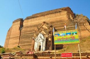 Mandalay-Mingun Stupa