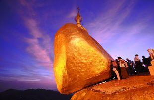 Mg Mg Myint Win kyauikhteyo pagoda